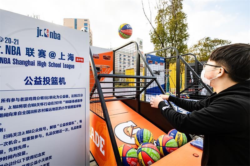 2020-21赛季Jr. NBA上海赛区落幕,交大附中击败南模中学夺冠