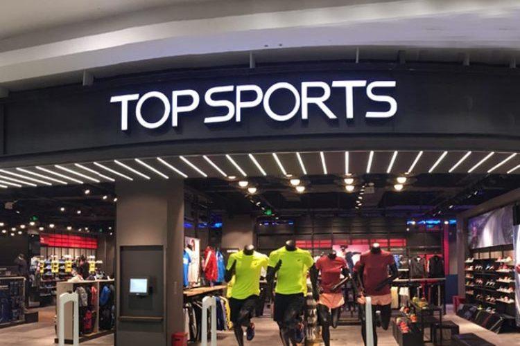 全球最大的体育电商终于要进中国了,你想知道的都在这里