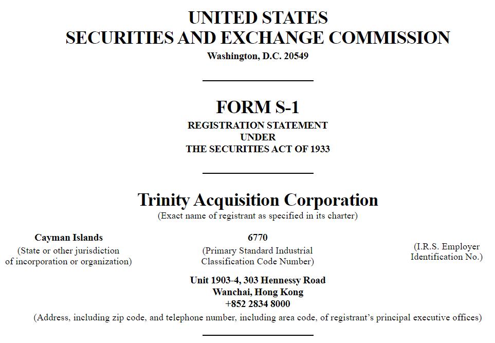 李宁联合莱恩资本成立空壳公司Trinity Acquisition,意向收购数字经济相关运动品牌