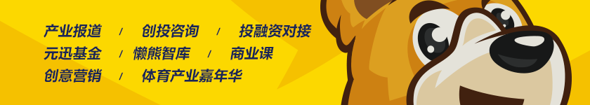 第一届体育教育产业峰会首批嘉宾公布,5月16-18日上海见   SEAT