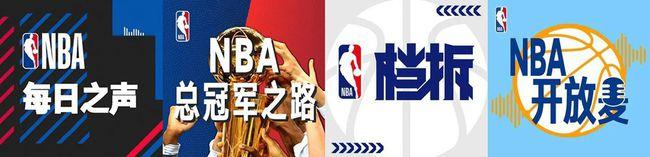 亚足联、NBA、北京冬奥组委齐开单,博彩公司、加密货币平台愈发活跃| Deal