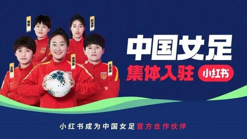 奥运热潮下国字号赞助火热,女性体育释放商业潜力 DEAL