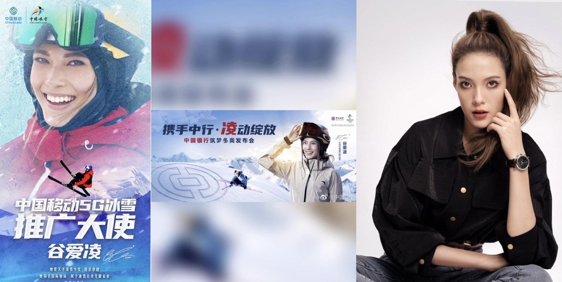 苏炳添谷爱凌连签单,lululemon携手马布里|DEAL