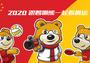 闭幕日:用一篇文章跟随懒熊回顾里约奥运会