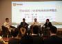 体育电商的跨界整合:迪卡侬从中国市场中学习,乐视预计明年大爆发 | CSIM