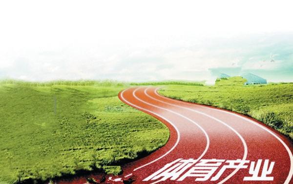 """房学峰专栏:77号文件""""打造国家步道系统""""的重大意义和市场潜力"""