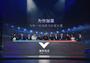 腾讯互娱发布全新子品牌腾讯电竞,探索互联网电竞新模式