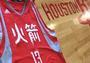 晚了15年!休斯敦火箭为什么现在才成立专门的中国团队?