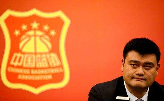 中国篮协与篮管中心完全脱钩,姚主席:改革道路坚实一步