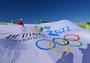 《2017年体育文化工作要点》:推动冬季项目文化建设,讲好中国体育故事