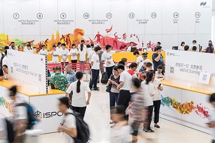 ISPO上海夏季运动展,与孩子一起,共筑全新运动生活方式