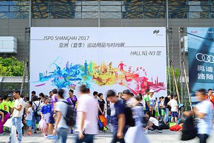 ISPO SHANGHAI 2017助力中国运动用品细分市场蓬勃发展