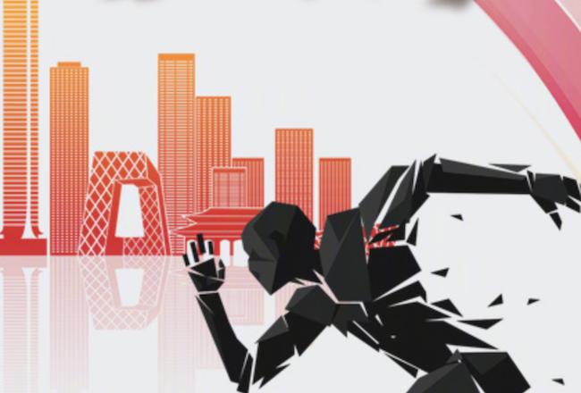 研讨体育产业发展,自主赛事IP产业论坛将在上海进行