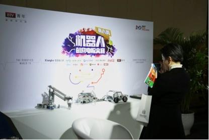 中国体育产业嘉年华+锋潮汇,开启展览免费时代