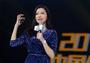 刘语熙:2017年的180天我到底是怎么玩的?