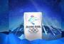 手握奥委会官方合作伙伴王牌,腾讯如何布局冰雪市场?