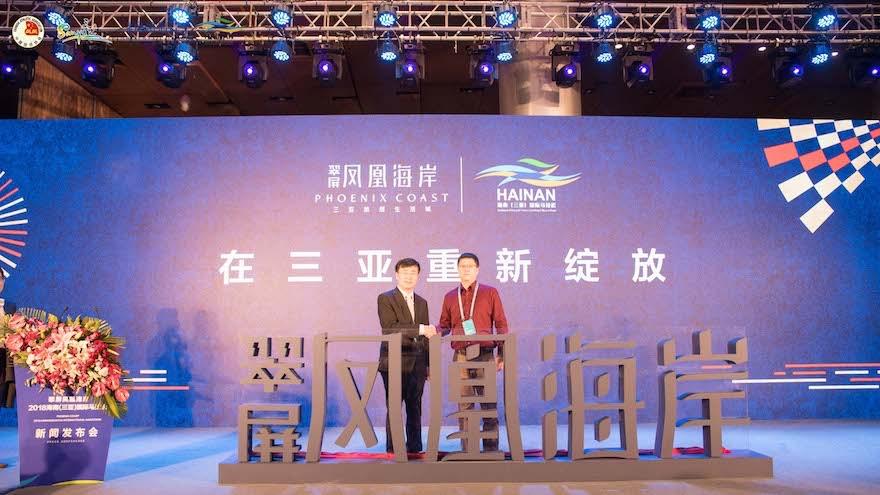 2018海南(三亚)国际马拉松召开发布会,赛事规模预计达2万人