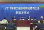 """拥有2个体育小镇的上海崇明今年将办14项比赛,目标成为""""运动休闲岛"""""""