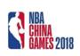 2018年NBA中国赛球队已定,76人携手独行侠来华