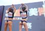 美臀、街舞、空中艺术,看看健身大赛如何玩转亚美游与时尚