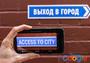 """谷歌""""翻译""""世界杯,今夏的俄罗斯没有国界"""