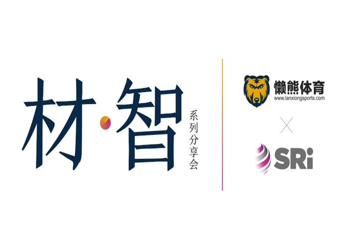 本周六,邀你一起来复盘俄罗斯世界杯中国品牌的市场活动