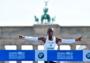 """马拉松世界纪录提升1分18秒,人类距离""""破二""""还有多远?"""