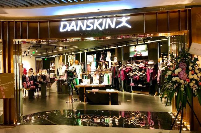 运营Danskin两年,李宁多品牌之路的二次探索能否成功?