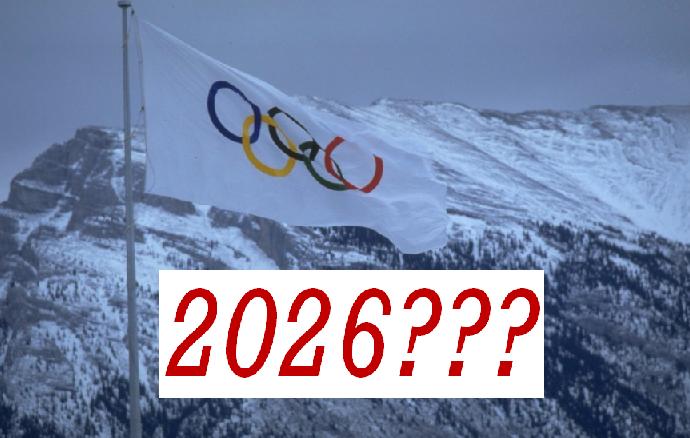 因大地震札幌放弃申办2026冬奥会,多城先后退出申办形势不容乐观
