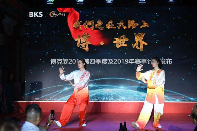 博克森推搏击新赛事《永不后退》,与山东广电合作奖金千万元