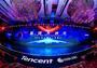 """聚焦""""篮球大时代"""",第二届数字体育全球峰会北京召开"""