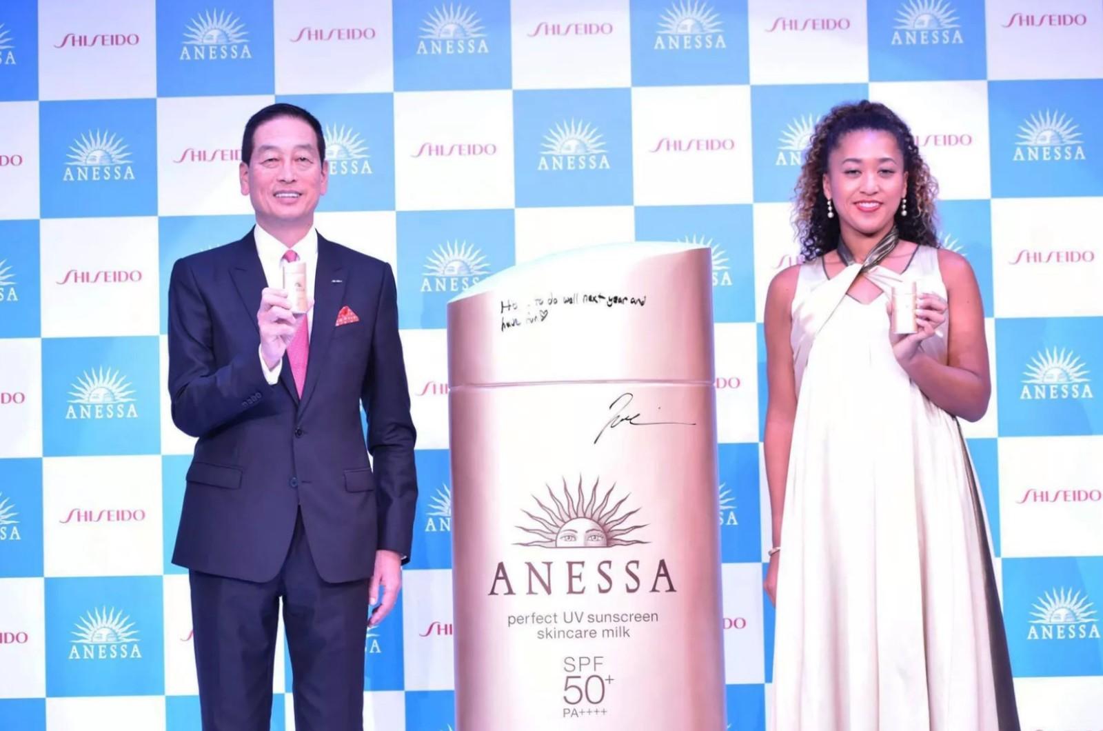 资生堂签约大坂娜奥米,目标拓展更多海外市场和运动消费人群