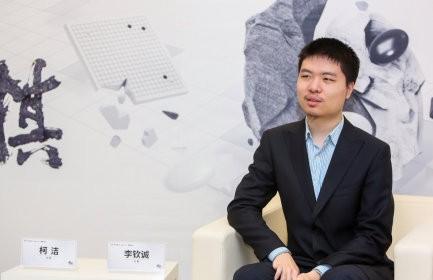 围棋AI正式比赛首次让子职业棋手,李钦诚成功挑战绝艺