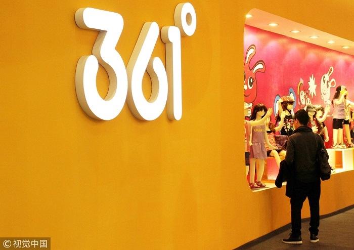 361°公布2018年第四季度零售表现:主品牌持平,童装低双位数增长