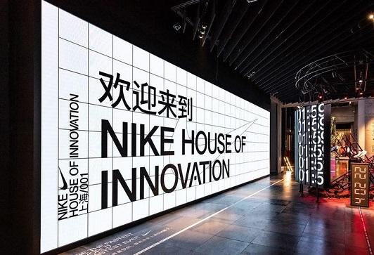 """耐克的数字化转型之路: 上海""""耐克001""""如何拉近与消费者的距离?"""