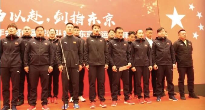 中国拳击协会年会暨中国拳击队誓师大会在京举行