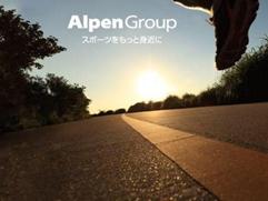 体育用品经销商ALPEN营业利润同比锐减94.1%,降雪较晚是主要原因