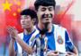 """一往""""武""""前,中国球员武磊的进阶之路"""