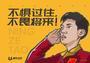 宁泽涛26岁生日宣布退役,开启人生新阶段
