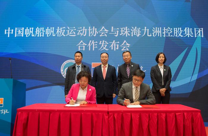 中帆协与九洲控股集团签订合作协议,助推帆船运动普及