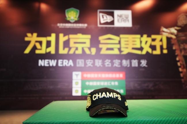 中赫国安签约NEW ERA,达成帽饰授权产品合作
