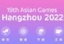 杭州亚运会公布37个竞赛大项,电竞暂未在列