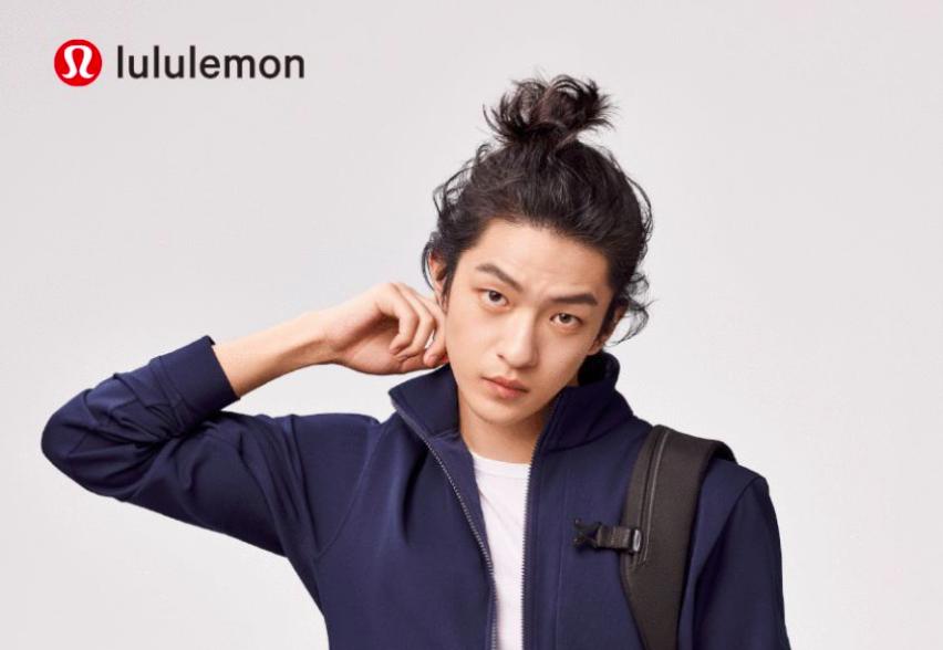 "lululemon签下中国首位""代言人""演员屈楚萧,透露出两个信号"
