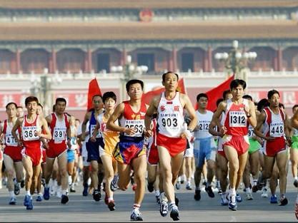 中国田协对马拉松赛提出宣传要求:弘扬爱国,仪式从简