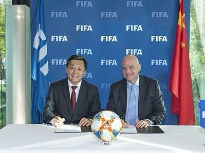 为促进中国足球进一步发展,中国足协与国际足联签署合作备忘录