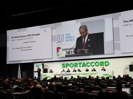 世界运动会代表大会召开,成都获得2025年世运会举办权