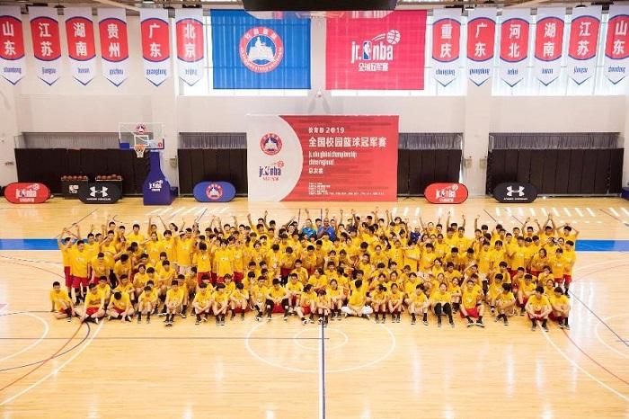 全国校园篮球冠军赛总决赛开赛,将选拔球员代表中国参加Jr.NBA全球冠军赛