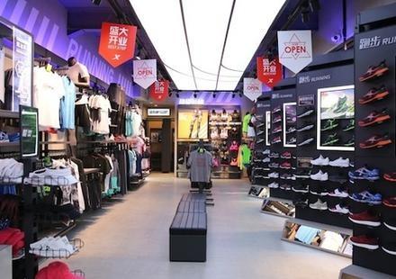 危机来临?2019年4月全国服装鞋帽、针纺织品类出现负增长