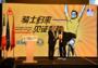 黄衫100周年,法国品牌乐卡克要在中国传递骑行精神