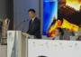 2023年亚洲杯落户中国,中企足球营销将迎洲际大考?